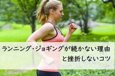 018.jogging_00_2