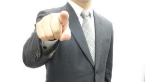 仕事・職場にいるめんどくさい人の対策