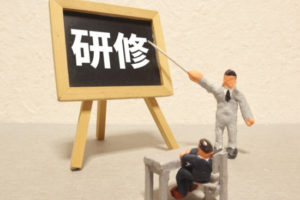 職場使用のLINEハラスメントの基準と対策
